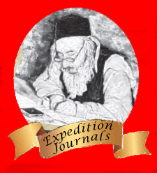 Expedition Journals Package Deal